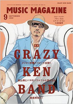 Music Magazine: 2009年: 9月号