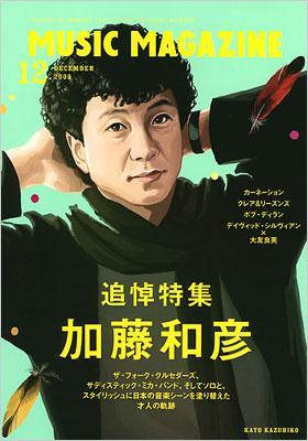Music Magazine: 2009年: 12月号