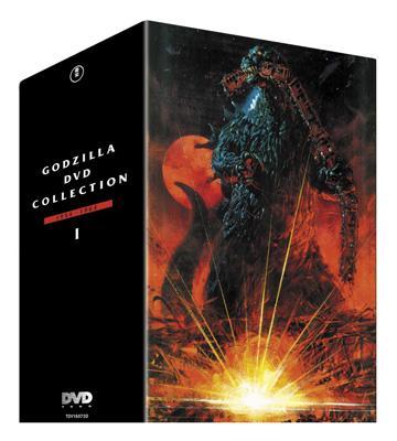 ゴジラ DVD コレクション I