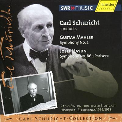 交響曲第2番『復活』、他 シューリヒト&シュトゥットガルト放送交響楽団(2CD)
