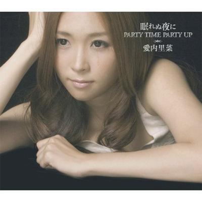 眠れぬ夜に/PARTY TIME PARTY UP