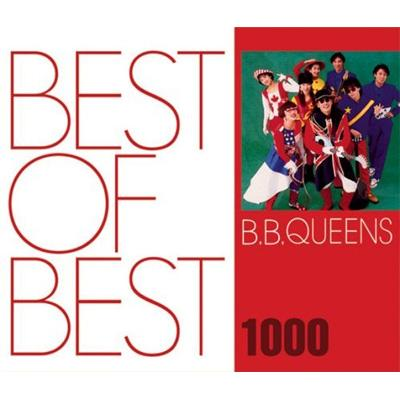 BEST OF BEST 1000 B.B.QUEENS