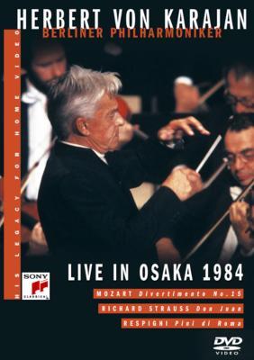 ライヴ・イン・大阪1984 カラヤン&ベルリン・フィル