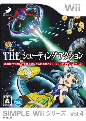 Simple Wii シリーズ Vol.4 The シューティング アクション