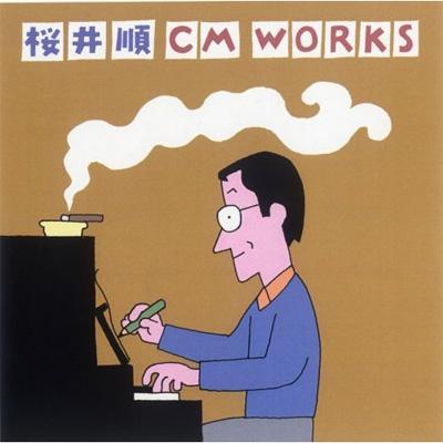 桜井順 CM WORKS