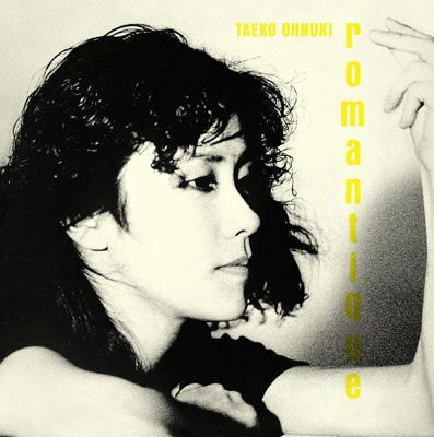Taeko Onuki's 4th album (1980) reissue!!
