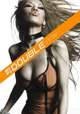 月刊 Double