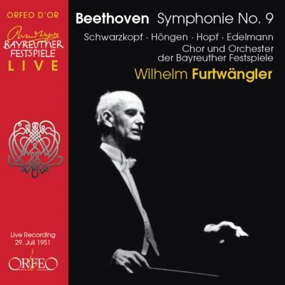 交響曲第9番『合唱』 フルトヴェングラー&バイロイト(1951 バイエルン放送音源)