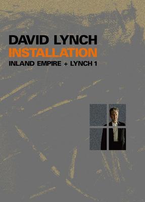 デヴィッド・リンチ インスタレーション インランド・エンパイア+リンチ1