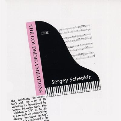 ゴルトベルク変奏曲 セルゲイ・シェプキン(P)