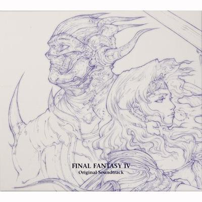 Final Fantasy: IV -Ds版