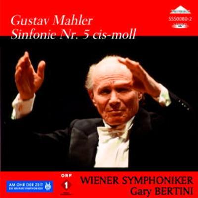 交響曲第5番 ベルティーニ&ウィーン響