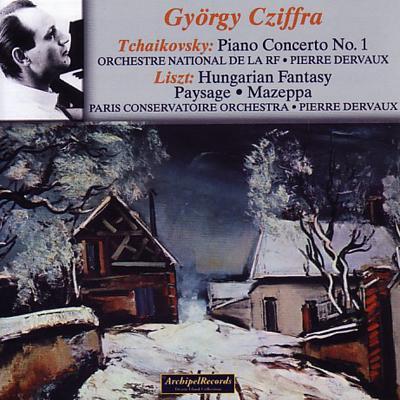 ピアノ協奏曲第1番、他 シフラ(p)デルヴォー&フランス国立放送管弦楽団、他