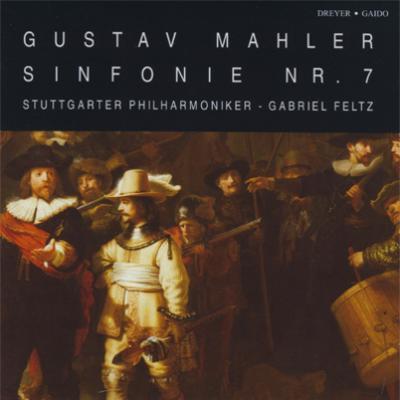 交響曲第7番『夜の歌』 フェルツ&シュトゥットガルト・フィル