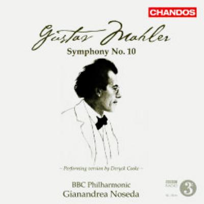 交響曲第10番全曲(クック版) ノセダ&BBCフィル