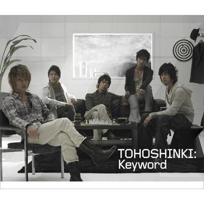 Keyword / Maze: Jejung From東方神起