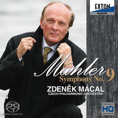 交響曲第9番 マーツァル&チェコ・フィル