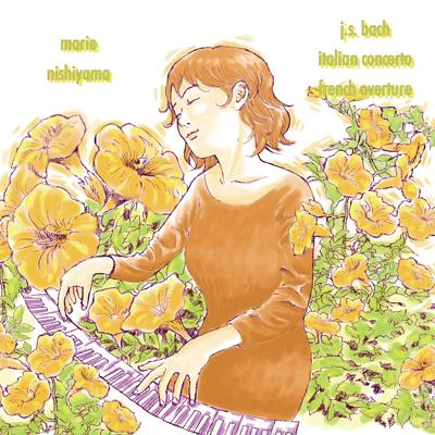 イタリア協奏曲、フランス風序曲、他 西山まりえ(cemb)