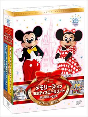 メモリーズ オブ 東京ディズニーリゾート 夢と魔法の25年 ドリームBOX