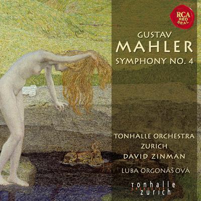 交響曲第4番 ジンマン&チューリヒ・トーンハレ管弦楽団