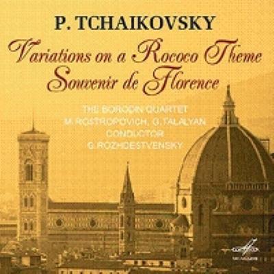 ロココの主題による変奏曲 ロストロポーヴィチ(vc)、ロジェストヴェンスキー&レニングラード・フィル、ほか