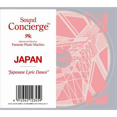 "Sound Concierge JAPAN ""Japanese Lyric Dance"