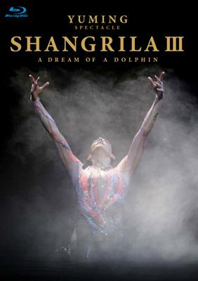 YUMING SPECTACLE SHANGRILAIII A DREAM OF A DOLPHIN