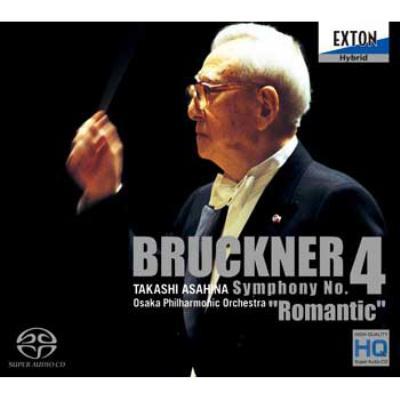 交響曲第4番『ロマンティック』 朝比奈隆&大阪フィル(2000年録音)(SACD)