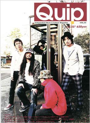 Quip Vol.55