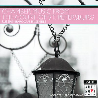 Russian Baroque Chamber Music: Russian Baroque Ensemble