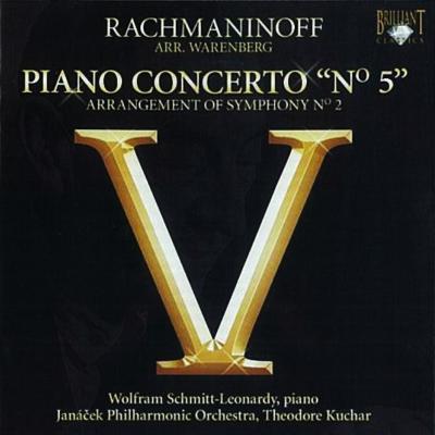 ピアノ協奏曲第5番(交響曲第2番から編曲) シュミット=レオナルディ、クチャル&ヤナーチェク・フィル