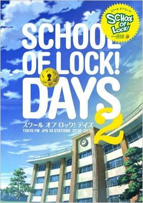 SCHOOL OF LOCK!DAYS 2