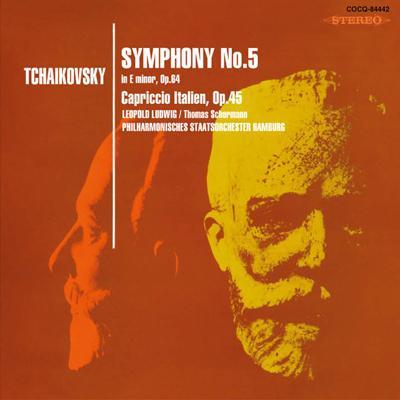 交響曲第5番 L.ルートヴィヒ&ハンブルク国立フィル、他
