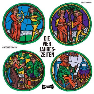 『四季』 バルヒェット(vn)ティーレガント&南西ドイツ室内管弦楽団