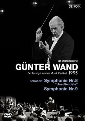 交響曲第8番『未完成』、第9番『グレート』 ヴァント&NDR交響楽団(1995)