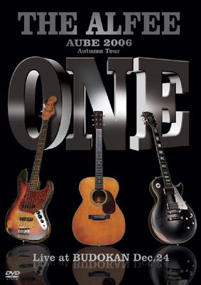 AUBE 2006 ONE Live at BUDOKAN Dec.24