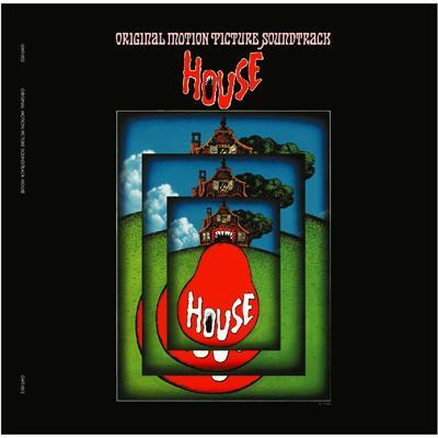 「ハウス」 オリジナル・サウンドトラック