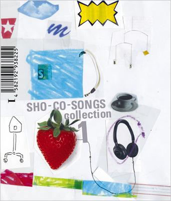 SHO-CO-SONGS collection 1 (+DVD)