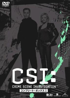 Csi: 科学捜査班: シーズン 1: コンプリートBOX1