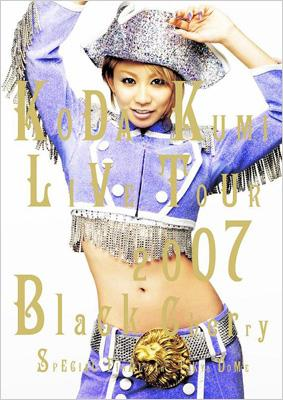 KODA KUMI LIVE TOUR 2007 〜Black Cherry〜SPECIAL FINAL in TOKYO DOME