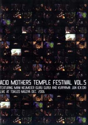 Acid Mothers Temple Festival: Vol.5