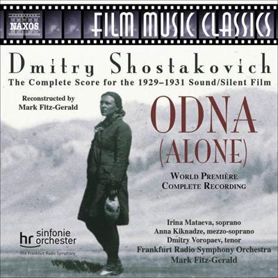 『女ひとり』 完全版 フィッツ=ジェラルド&フランクフルト放送交響楽団