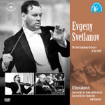 ヴァイオリン協奏曲第1番 コーガン(vn)、チェロ協奏曲第2番 ロストロポーヴィチ(vc) スヴェトラーノフ(特別価格限定盤)