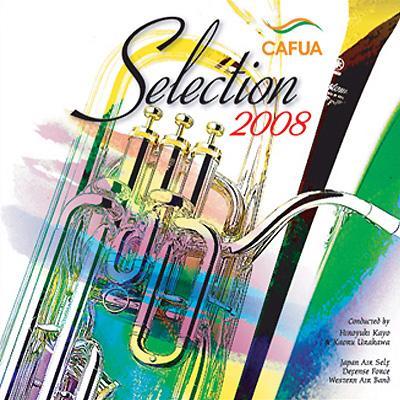 Cafua セレクション 2008-バンドのための民話: 航空自衛隊西部航空音楽隊