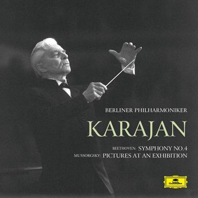 ムソルグスキー:展覧会の絵、ベートーヴェン:交響曲第4番 カラヤン&ベルリン・フィル(1988年東京ライヴ)