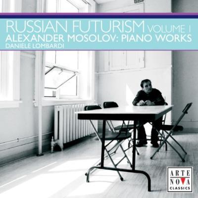 Piano Works: Lombardi (Russian Futurism Vol.1)