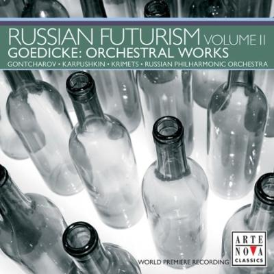 Orch.works: Krimets / Russian Po (Russian Futurism Vol.2)