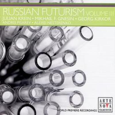 Russian Cello Works: Rodin(Vc)Pisarev Nesterenko(P)(Russian Futurism Vol.3)