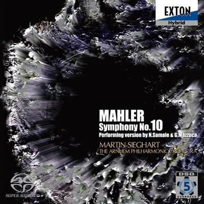 交響曲第10番(サマーレ&マッツーカ補筆完成版) ジークハルト&アーネム・フィル