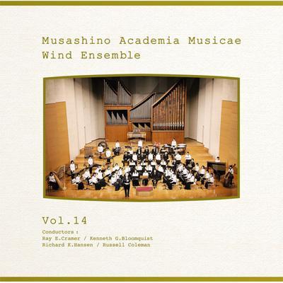 武蔵野音楽大学ウィンド・アンサンブル Vol.14